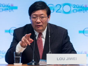 Lou Jiwei, Chinese Finance Minister, Slave Trader
